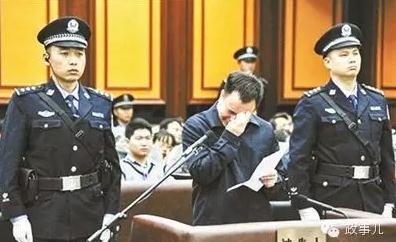 Cựu Bí thư thành ủy Quảng Châu, Vạn Khánh Lương khóc khi nói lời cuối cùng trước toàn. Ảnh: Lizhiwang