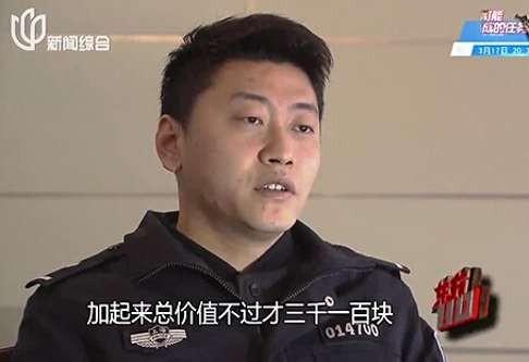 Theo nhân viên điều tra, số nữ trang giả được mua từ một shop online trên Taobao.com hồi tháng 11/2015 với giá 3.000 NDT