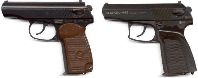 Mẫu súng lục Makarov