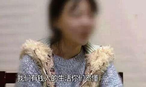 Phát biểu trên truyền hình người phụ nữ này cho biết người bình thường không thể hiểu nổi cuộc sống của những người giàu có như gia đình cô ta.