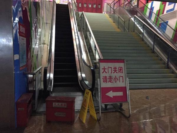 Tai nạn thang cuốn thường xuyên xảy ra ở Trung Quốc.