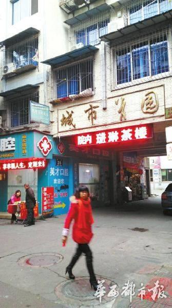 Hiện trường nơi xảy ra vụ hành hung bác sĩ Wu.
