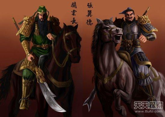 Quan Vũ và Trương Phi đã trở thành vật cản trong sự nghiệp chính trị của Khổng Minh. (Tranh minh họa).