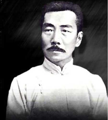 Lỗ Tấn là đồng hương Chiết Giang cùng Tưởng Giới Thạch. (Ảnh: nguồn internet).