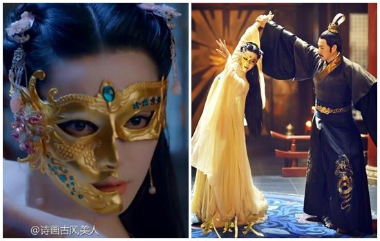 Tạo hình của Võ Mỵ Nương (Phạm Băng Băng) từng gây ấn tượng mạnh với khán giả bởi chiếc mặt nạ vàng. Cô đã đem đến hình ảnh một vị phi tần mang nét đẹp bí ẩn và quyến rũ.