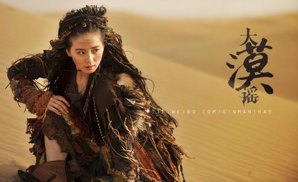 Các Hoàng đế nhà Nguyên chuộng vẻ phóng khoáng, mạnh mẽ, rắn rỏi của phụ nữ. (Ảnh minh họa).