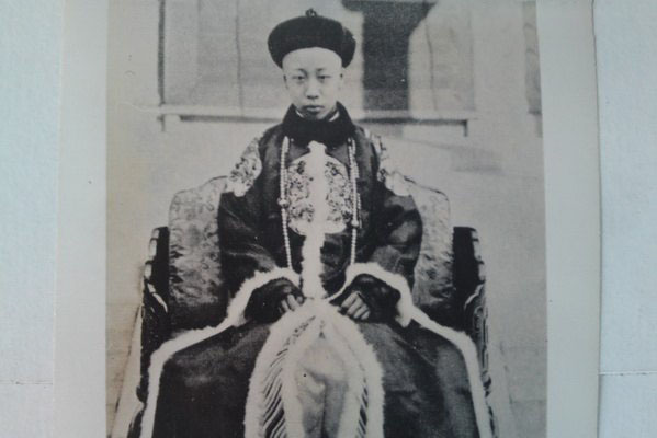 Hoàng đế Phổ Nghi khi chưa bị lật đổ.