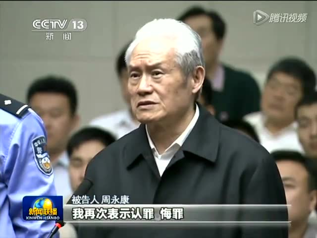 Chu Vĩnh Khang hầu tòa với mái tóc bạc trắng. Ảnh: Xunteng
