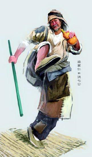 Đả cẩu bổng được biết tới như pháp bảo của Cái Bang (tranh minh họa).