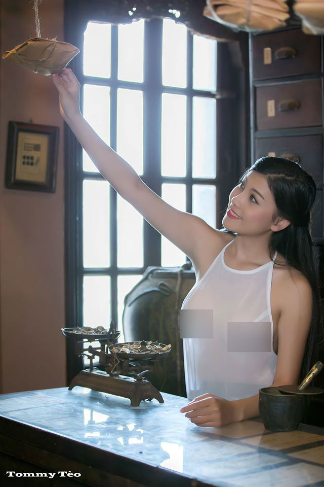 Nữ lang y - Cẩm Nhung