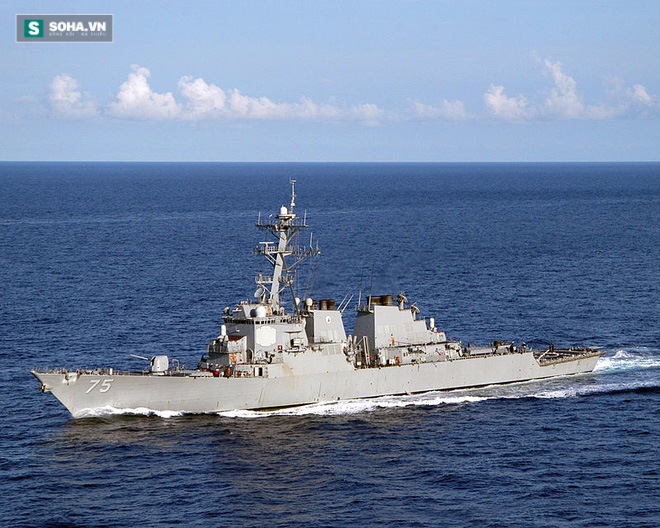 Tàu khu trục USS Donald Cook.