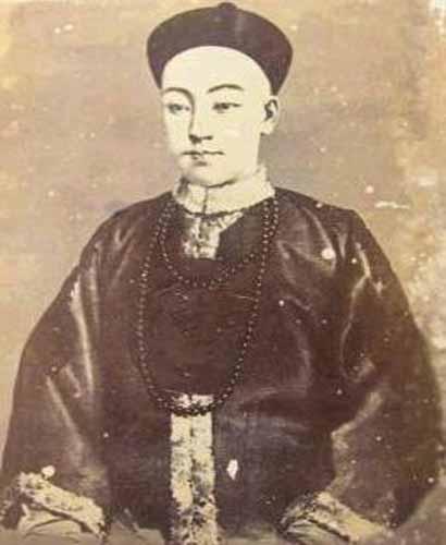 Chân dung Hoàng đế Quang Tự.