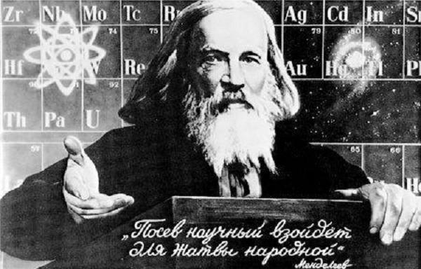 Trong giấc mơ, bảng tuần hoàn hóa học đã hiện rõ ra trước mắt nhà bác học Mendeleev.