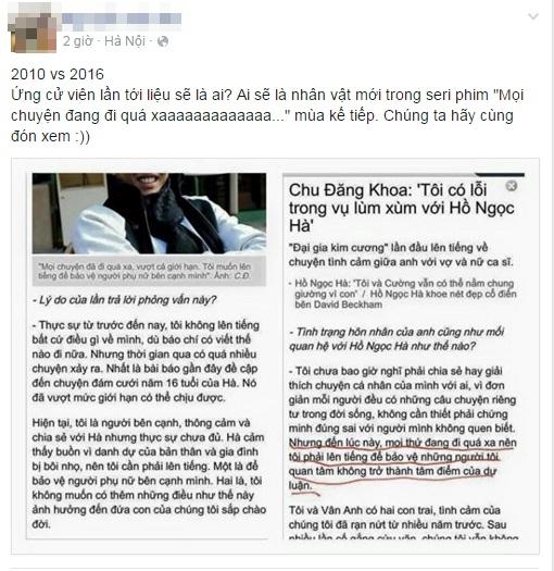 Những bình luận của dân mạng về cách trả lời giống nhau giữa đại gia Chu Đăng Khoa và Cường Đô la
