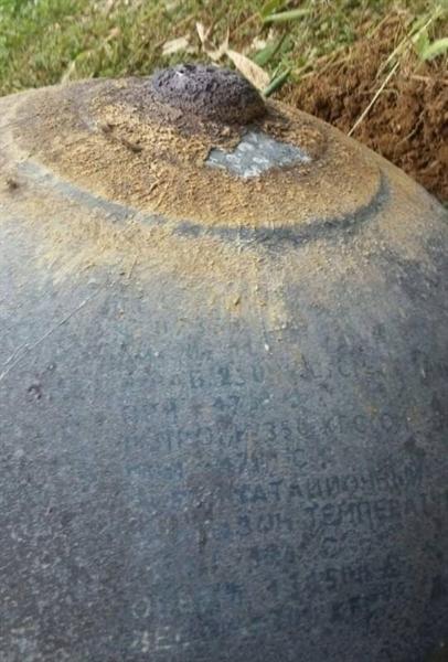 Ký tự tiếng Nga trên thân quả cầu kim loại được tìm thấy tại thôn Nà Giang, xã Tân Mỹ, huyện Chiêm Hóa, tỉnh Tuyên Quang.