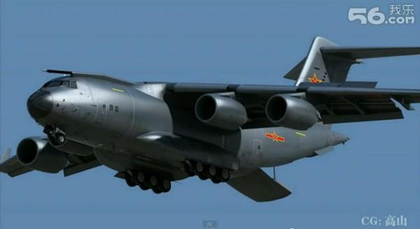 Hình ảnh được cho là chiếc máy bay vận tải Y-20 của Trung Quốc đang lan tràn trên các diễn đàn quân sự nước này