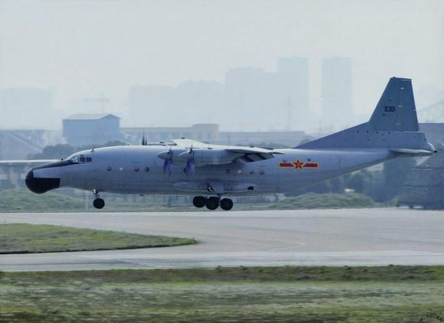 Máy bay tuần thám Y-8J