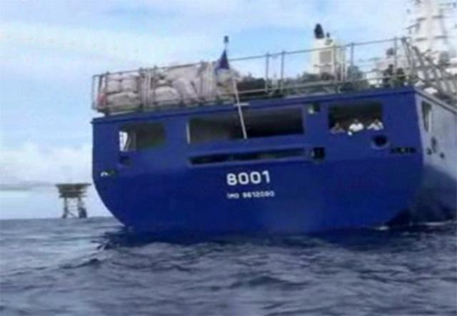 Cận cảnh phần đuôi tàu CSB 8001