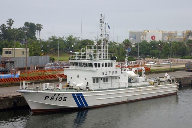 Ứng cử viên tiếp theo của lớp Mihashi/Raizan là loại tàu có chiều dài 35m. Tàu có các thông số kỹ thuật cụ thể: Giãn nước 134 tấn khi không mang theo thiết bị ,189 tấn khi mang theo thiết bị.