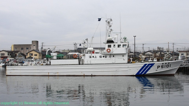 Tàu có chiều dài 35 m, Chiều rộng 6.3 m, Chiều cao 3.4 m. Tàu được trang bị 2 động cơ động cơ Diesel Fuji Pielstic 16PA4 V185VG 4800ps. Tốc độ của tàu này là 28 hải lý/h.