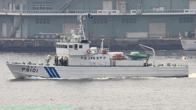 Cũng giống như ứng cử viên trước đó, tàu được trang bị 3 loại radar khác nhau: một radar JMA 1596 Nav, một radar JMA 1576 Surf, và radar JMA 3000 helo control.