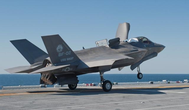 Máy bay chiến đấu tàng hình F-35B