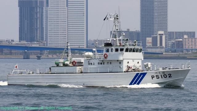 Tuy nhiên nguồn tin không tiết lộ phía Nhật Bản sẽ viện trợ loại tàu nào và số lượng bao nhiêu chiếc cho Việt Nam, nhưng căn cứ vào thông tin được đích thân Thủ tướng Nhật Abe cho biết hồi tháng 7/2013, Nhật Bản sẽ viện trợ cho Việt Nam 10 chiếc tàu tuần tra loại có chiều dài khoảng 40 m.