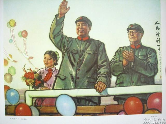 Tranh vẽ Hoa Quốc Phong thời kỳ làm Chủ tịch Trung Quốc, Thủ tướng Quốc vụ viện và Chủ tịch Quân ủy Trung ương.