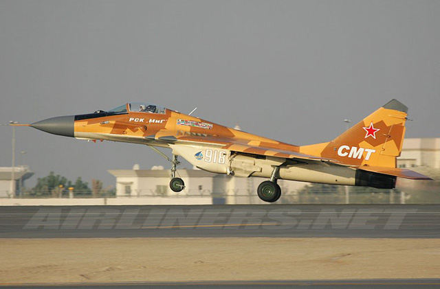 MiG-29S nâng cấp lên chuẩn MiG-29SMT