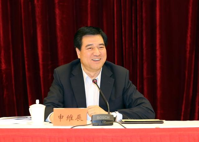 Cựu Ủy viên Trung ương đảng Cộng sản Trung Quốc khóa XVIII Thân Duy Thần.