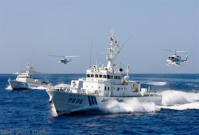 Ứng cử viên đầu tiên là tàu lớp Mihashi/Raizan loại có chiều dài 46 m. Tàu có các thông số kỹ thuật như sau: Giãn nước 189 tấn, Chiều dài 46 m, Chiều rộng 7.5 m, Chiều cao 4 m.
