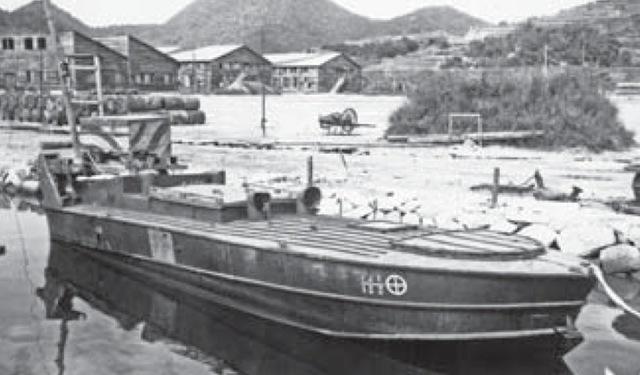 Một chiếc Shinyo Type 5