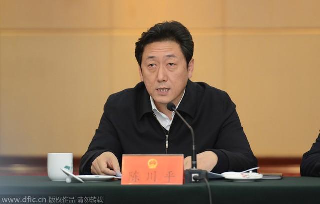 Trần Xuyên Bình - cựu chủ tịch tập đoàn gang thép Thái Nguyên, Bí thư Thành ủy Thái Nguyên (Trung Quốc), phó Chủ tịch tỉnh Sơn Tây.