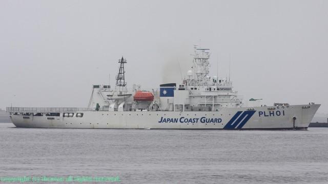 Tàu tuần tra PLH-01 Sonya