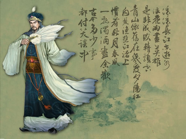 Tài năng Bàng Thống không thua Khổng Minh, song ông tự thấy chí hướng và tư tưởng của Gia Cát Lượng xứng đáng để hy sinh.