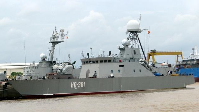 Tàu HQ-381, tàu BPS-500 đầu tiên và duy nhất của Hải quân Nhân dân Việt Nam.