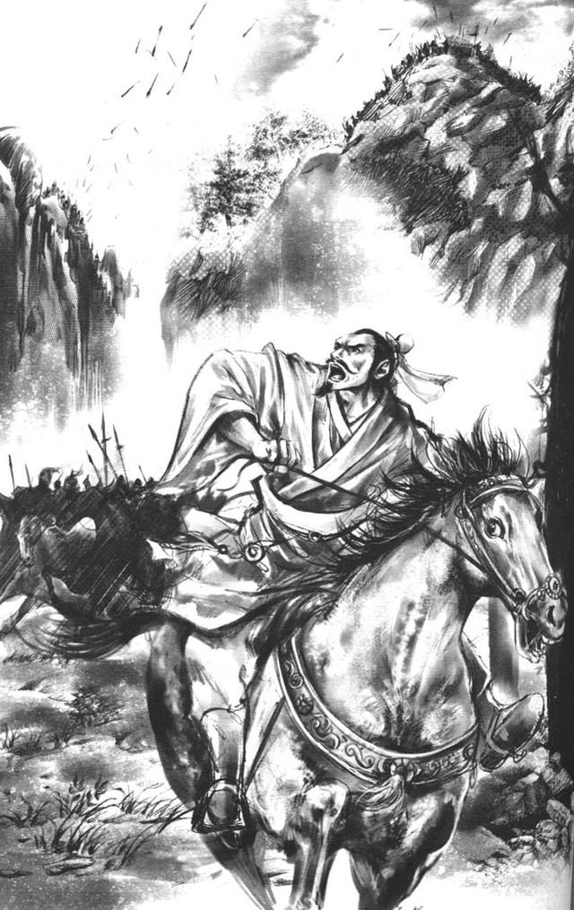 Bàng Thống chết vì loạn tiễn xuyên tâm tại đèo Lạc Phượng.