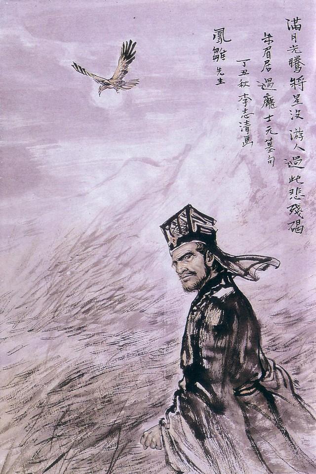 Tam Quốc diễn nghĩa của La Quán Trung mô tả Gia Cát Lượng và Bàng Thống là hai kỳ nhân bậc nhất Tam Quốc.