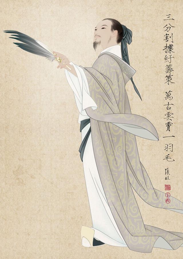 Gia Cát Khổng Minh là nhà quân sự tài ba. Chính sách lược thế chân vạc - tam phân thiên hạ - của ông đã tạo nên cục diện Tam Quốc.