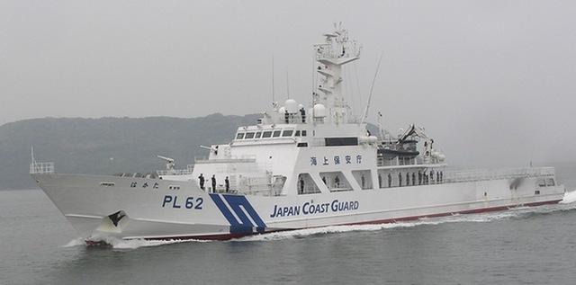 Tàu tuần tra PL-62 Ishigaki lớp Hateruma