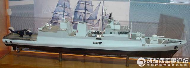 Tàu hộ vệ tên lửa P-28 Kamorta được trang bị 16 tên lửa Barak 8