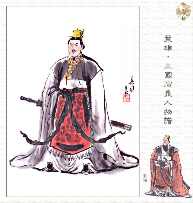 Lưu Bị triệt Quan Vũ để dọn đường cho con trai?
