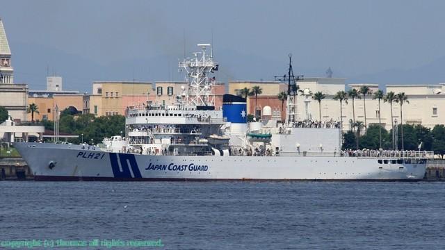 Tàu tuần tra PLH-21 Mizuho