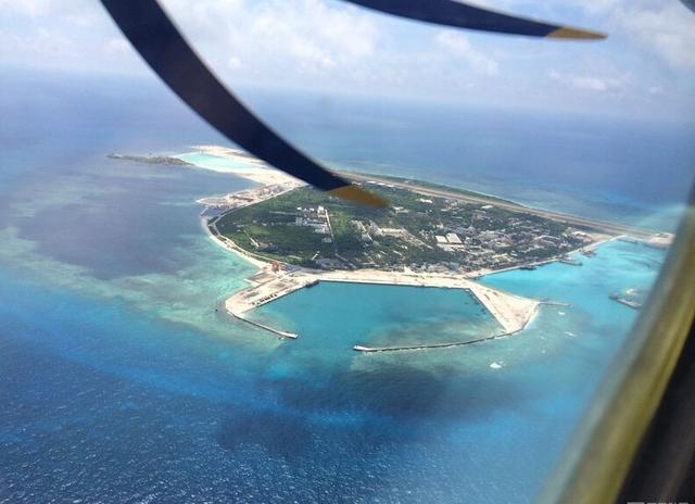 Trung Quốc đã xây dựng trái phép cái gọi là thành phố Tam Sa trên đảo Phú Lâm thuộc quần đảo Hoàng Sa của Việt Nam.