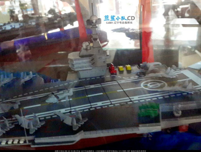 Mô hình tàu sân bay của Trung Quốc mới xuất hiện trong một cuộc triển lãm hồi đầu tháng này