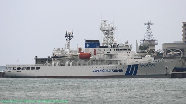 Tàu tuần tra PLH-09 Ryukyu lớp Tsugaru