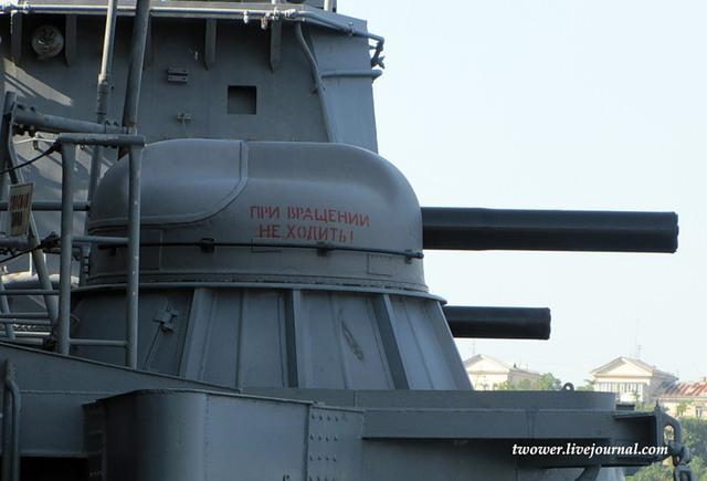 Ngoài ra còn có 6 pháo bắn nhanh AK-630 có tầm bắn 4.000m, tốc độ bắn tối đa 5.000 phát/phút, được sử dụng để bắn hạ các tên lửa chống hạm cũng như mục tiêu bay thấp.