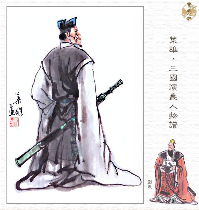 Nếu đoạt sớm Kinh Châu, có thể diễn biến lịch sử đã khác đối với Lưu Bị.