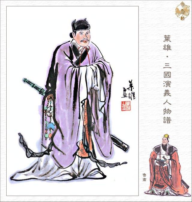 Lỗ Túc - nhân vật đóng vai trò quan trọng chống đỡ mối quan hệ bấp bênh giữa Ngô - Thục, cùng với Khổng Minh bên phía Lưu Bị.