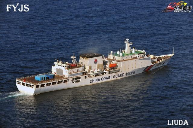 Theo đó, con tàu hải cảnh đầu tiên (mang số hiệu 2901) trong tổng số 2 tàu hải cảnh lớn nhất mà Trung Quốc dự định đóng đã tiến hành chuyến đi biển đầu tiên.